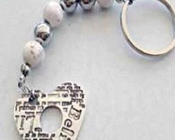 Believe Heart Keyring - White Agate